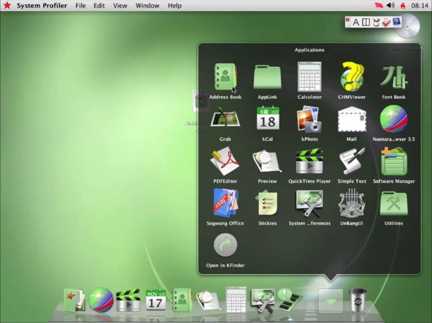 North Korea's Linux-Based Red Star OS